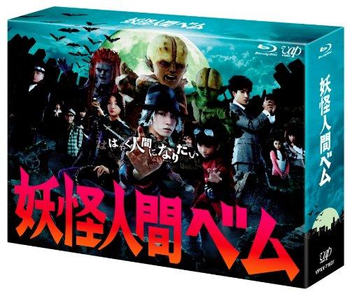 ���Ų�ʹ֥٥��Blu-ray BOX