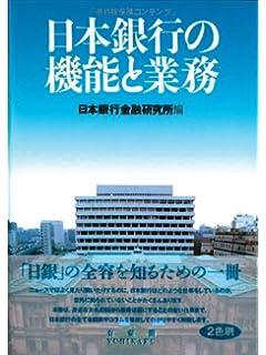 東京地下奇談:鉄格子付の部屋に1000億円の紙幣と金の延べ棒21本