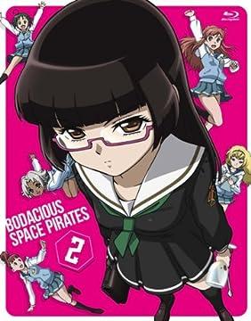 モーレツ宇宙海賊(パイレーツ)(2)(初回限定版)(Blu-ray Disc)