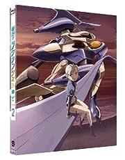 輪廻のラグランジェ 2 (初回限定版) [Blu-ray]