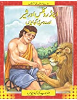 Androcles and the Lion: Aesops Fables