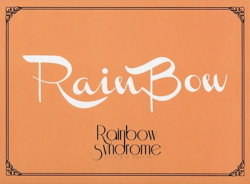 RAINBOW – Rainbow Syndrome (FLAC)