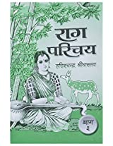Rag Parichay Vol-3 (in Hindi)