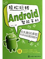 The Android Book-complete guide to mastering android mobile phones