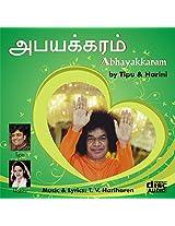 Abhayakkaram