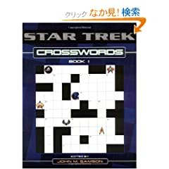Star Trek Crosswords Book 1 (Star Trek: All)