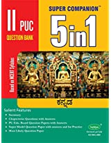 5 In One 2nd Puc Kannada