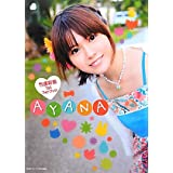 |B1sttHgubN AYANA|B 