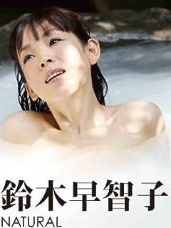 黄金の80年代アイドル「最新フェロモン事件簿」 vol.3