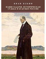 Nashi zadachi. Istoricheskaja sud'ba i budushhee Rossii: Russian Language