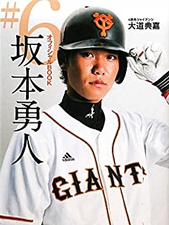 WBC日本代表 歴代スタメン比較で見えた侍ジャパン3連覇「本当の確率」 vol.2