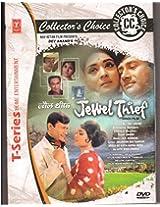 Jewel Thief: Collector's Choice