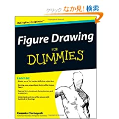 Figure Drawing For Dummies (For Dummies (Sports &amp; Hobbies))