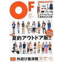 アウトドアファッション OF 2010年8月号 小さい表紙画像