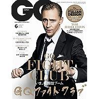 GQ JAPAN 2017年6月号 小さい表紙画像