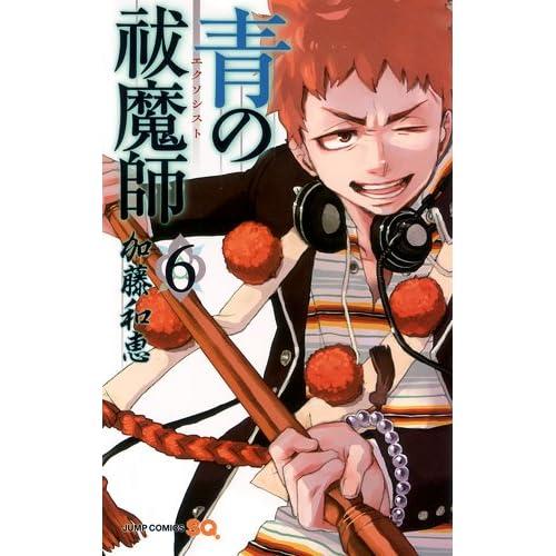 青の祓魔師 6 (ジャンプコミックス) [コミック]