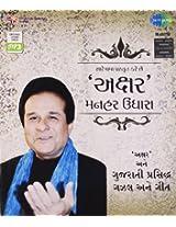 Akshar and Popular Gujarati Ghazals and Geets
