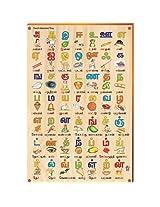Skillo Fun Tamil Alphabet Picture Tray