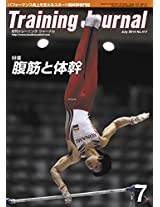 Training Journal 2014-07