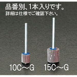 【クリックで詳細表示】エスコ #8010x10mm/3mm軸フラップホイール EA819AD-10C: DIY・工具