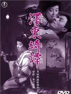 東京VS大阪「SEXしたい女優」ランキング vol.4