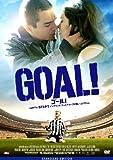 GOAL! STEP1 イングランド・プレミアリーグの誓い スタンダード・エディション [DVD]