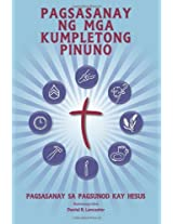 Pagsasanay ng mga kumpletong Pinuno: A manual to train leaders in small groups and house churches to lead church-planting movements