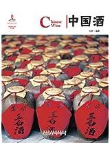 Chinese Wine (Chinese Red)