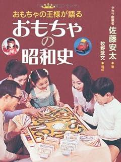 全国47都道府県別ニッポンの「叩き上げ創業者」100人  vol.4