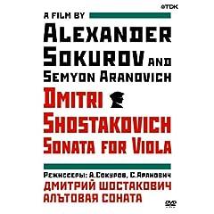 ショスタコーヴィチのドキュメント『ヴィオラ・ソナタ』の商品写真