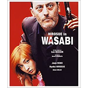 WASABIの画像