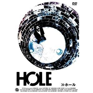 Hole ホールの画像