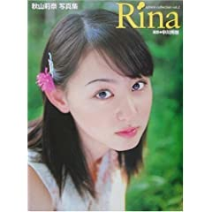 sph�Nere collection�qvol.2�rRina�\�H�R仓ގʐ^�W (Sph�vre collection (Vol.2))