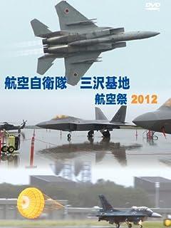 巨大地震、富士山噴火 北朝鮮ミサイル 日本列島悪夢の被害想定最新MAP vol.4