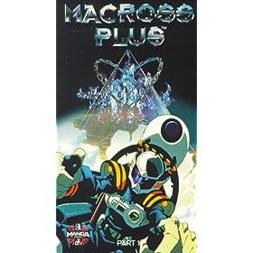 【クリックでお店のこの商品のページへ】Macross Plus [VHS] [Import] (1995)