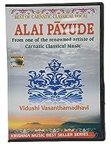 Alaipayude, Audio CD