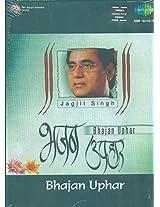 Bhajan Upahar - Jagjit Singh