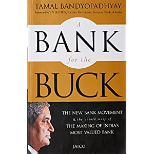 A Bank for the Buck: The Story of HDFC Bank