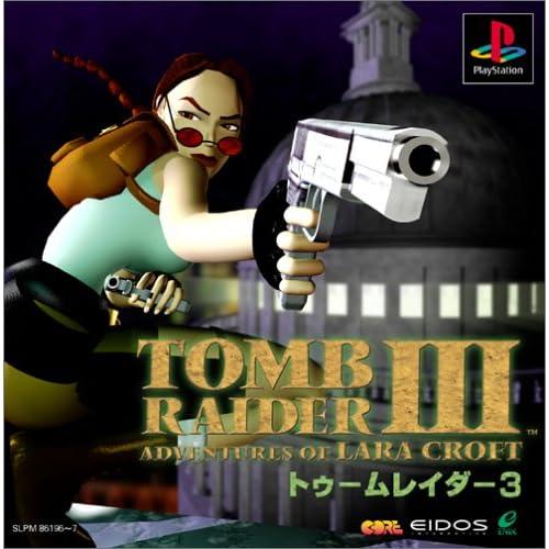 トゥームレイダー3