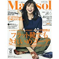 Marisol 2017年6月号 小さい表紙画像