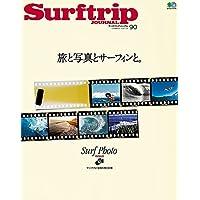 SURFTRIP JOURNAL 2017年Vol.90 小さい表紙画像