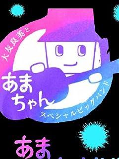 芸能美女「酔いどれ現場」ナマ中継 vol.4