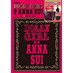 DOLLY GIRL BY ANNA SUI We  DOLLY GIRL (e-MOOK)