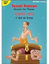 Tenali Raman Outwits the Thieves - English/Hindi