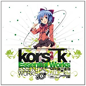 kors k : Essential Works