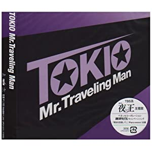TOKIO Mr.Traveling_Man