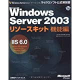 Microsoft Windows Server 2003\[XLbg@\IIS6.0 (}CN\tg)The Microsoft IIS Team