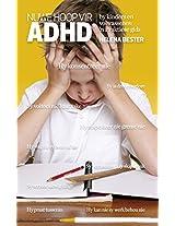 Nuwe hoop vir ADHD by kinders en volwassenes: 'n Praktiese gids