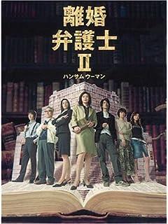 小沢一郎を絶命まで追い込んだ「妻の離縁状」の仕掛け人vol.1
