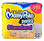 Mamy Poko pants standard Pant Style diapers S Size Diapers (22 Count)